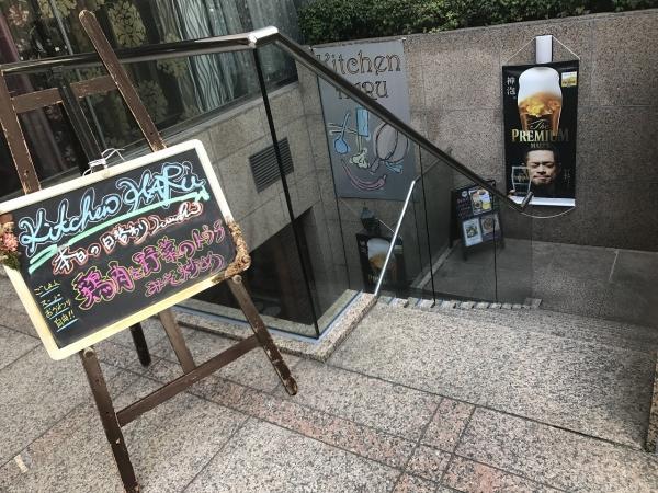 キッチンハル Kitchen HARU (5)