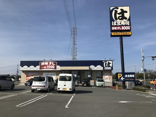 はま寿司 大和郡山下三橋店 (3)