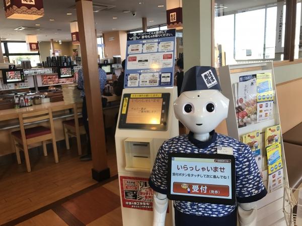 はま寿司 大和郡山下三橋店 (6)