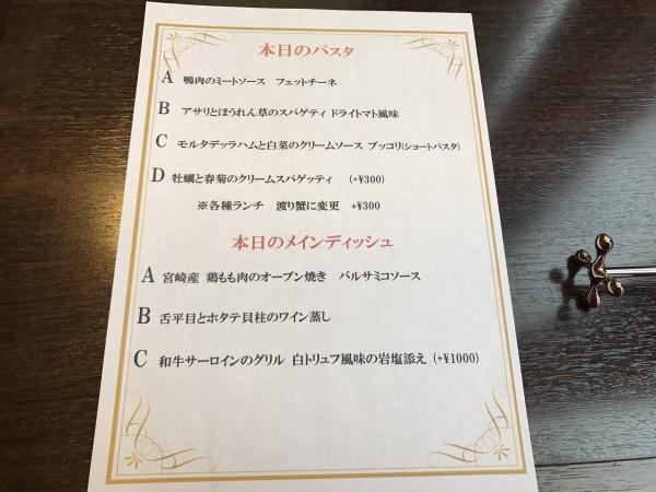 ボーノボーノ(Buono Buono) (6)