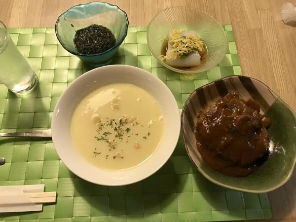リフレッツ大山 宿泊・夕食・朝食 (16)