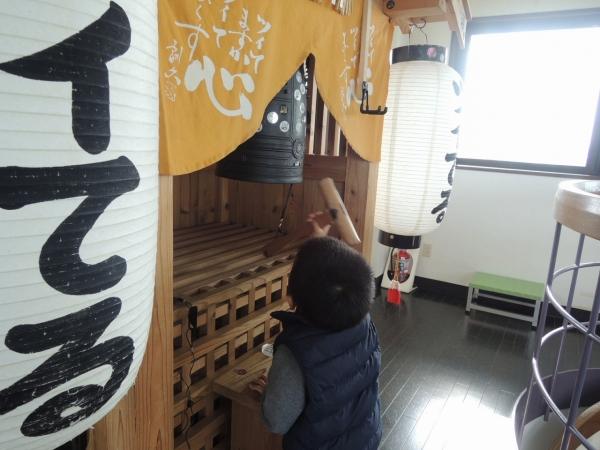お菓子の壽城・とちもち (5)