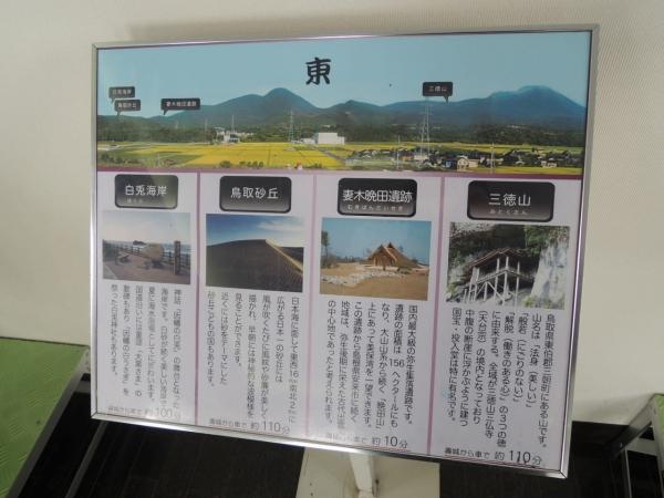 お菓子の壽城・とちもち (7)