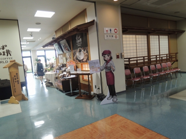 お菓子の壽城・とちもち (8)