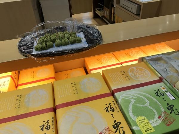 お菓子の壽城・とちもち (36)