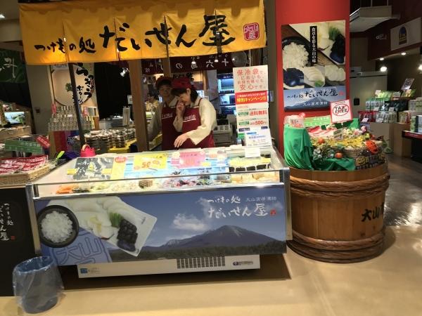 お菓子の壽城・とちもち (44)