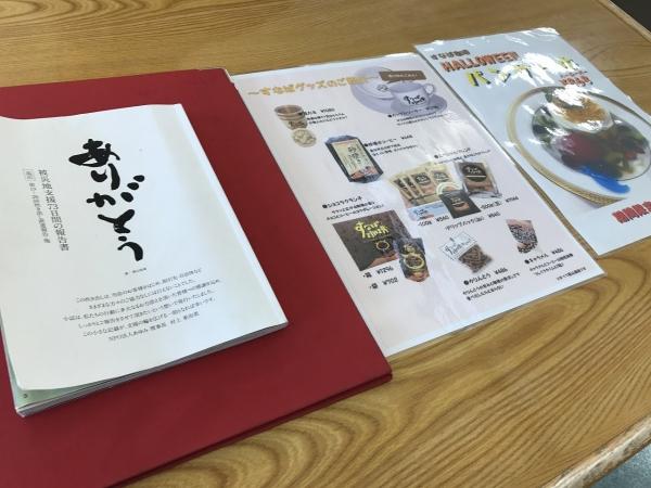 すなば珈琲 お菓子の壽城店(米子市) (15)