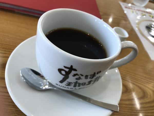 すなば珈琲 お菓子の壽城店(米子市) (30)