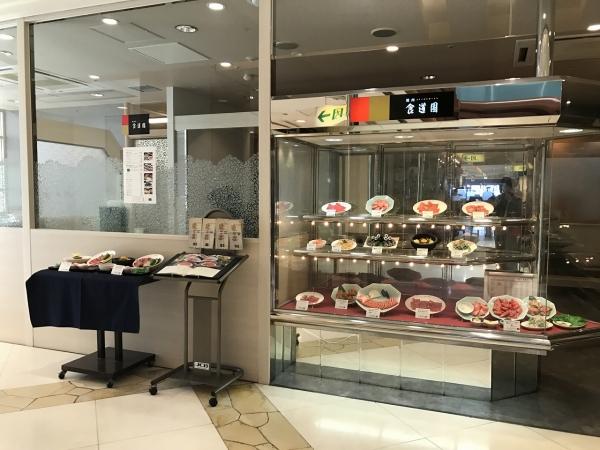食道園 パラディ学園前店 (3)