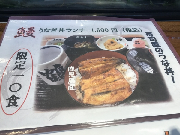 鶴 シルキア奈良店 (5)