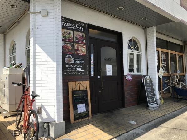ガーデン カフェ GARDEN CAFE (3)