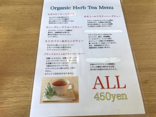 ガーデン カフェ GARDEN CAFE (21)