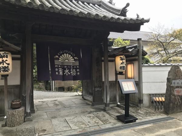 うな菊 (3)