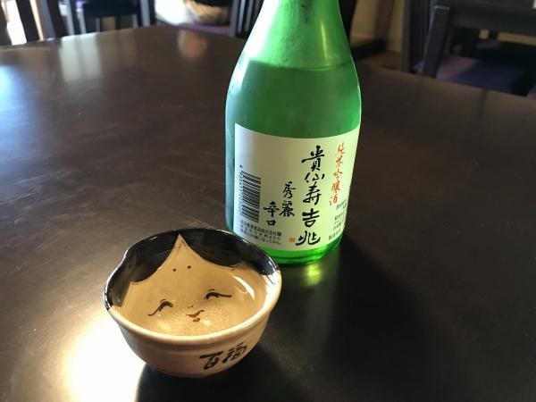 うな菊 (31)