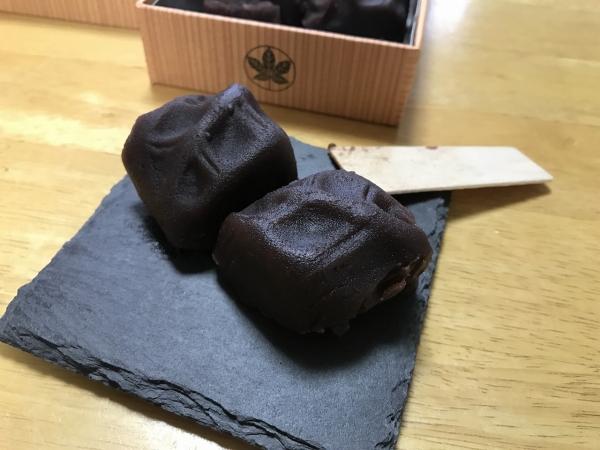 お菓子の壽城・とちもち (50)