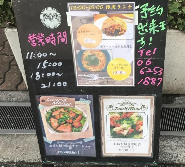 キッチンハル Kitchen HARU (25)