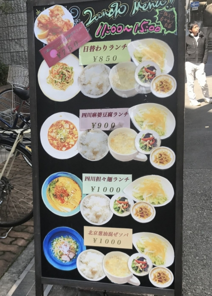キッチンハル Kitchen HARU (26)