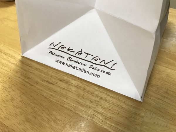 なかたに亭 Nakatanitei 20180423 (2)