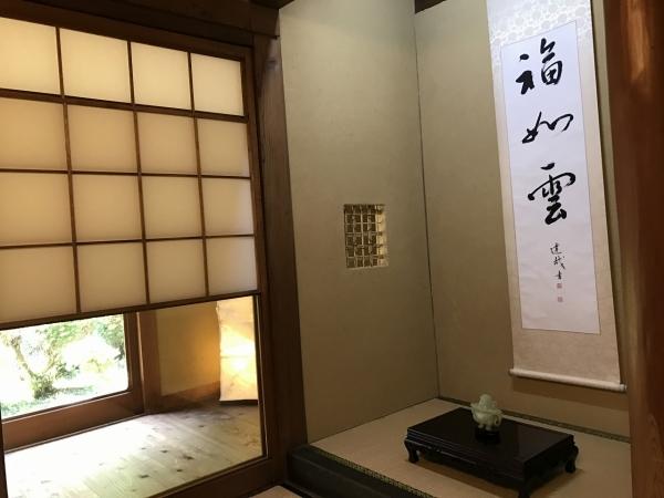 大文字屋 龍田川 (10)