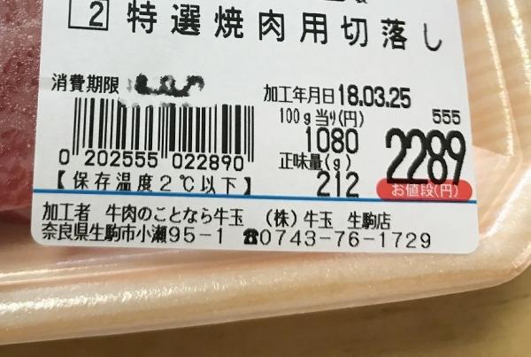 牛玉 (32)