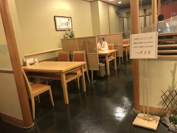 月日亭 生駒店 (4)
