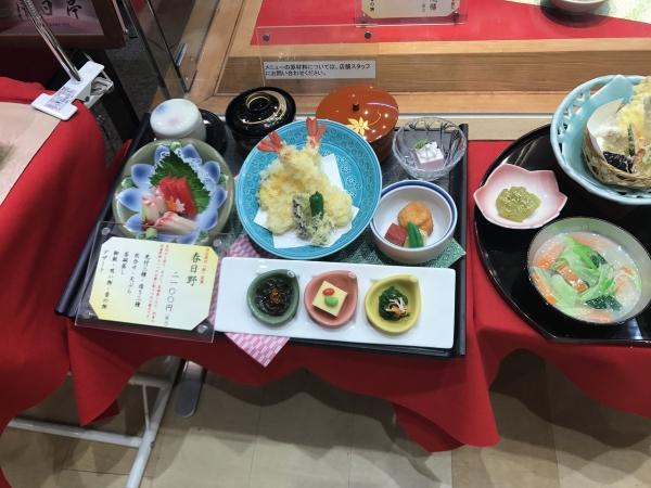 月日亭 生駒店 (3)