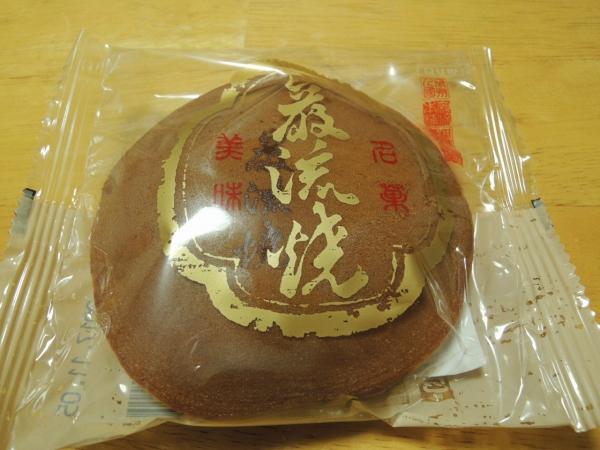 巌流島龍虎セット(巌流焼・おそいぞ武蔵) (5)