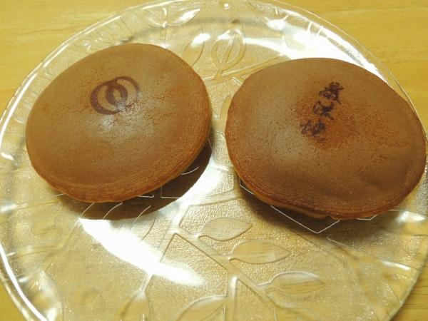 巌流島龍虎セット(巌流焼・おそいぞ武蔵) (6)