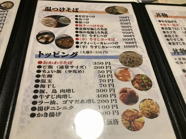 そば助大阪 堺店 (11)