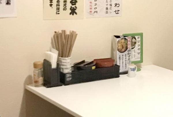 そば助大阪 堺店 (6)-3