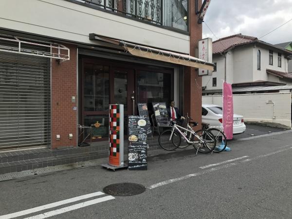 串揚げバール ひまわり (3)