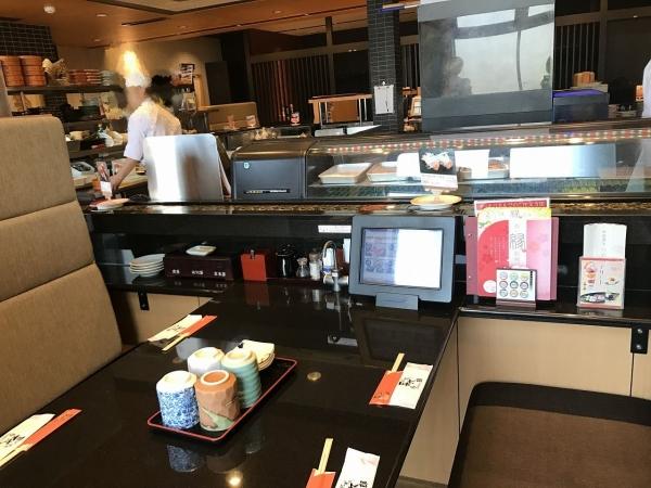 にぎり長次郎 奈良壱分店 (7)