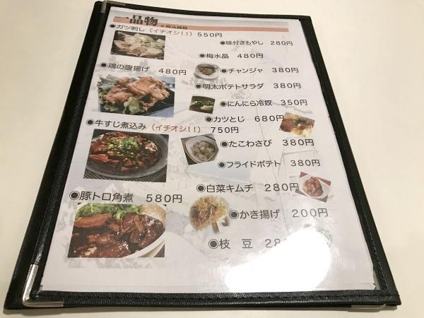 そば助大阪 堺店 (13)-2