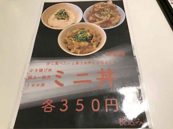 そば助大阪 堺店 (15)-2