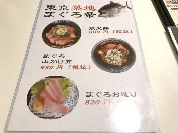 そば助大阪 堺店 (16)-2