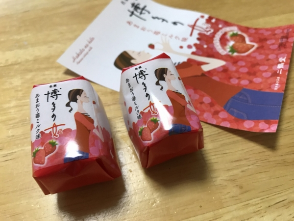 博多の女 あまおう苺ミルク味 (1)
