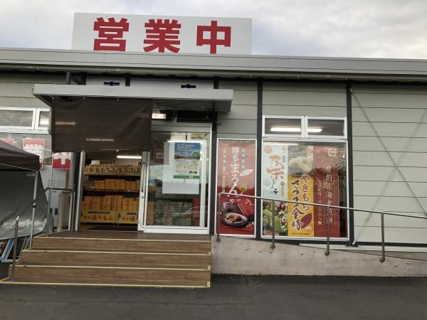 博多の女 あまおう苺ミルク味 (4)