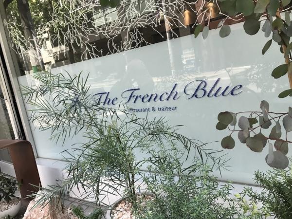 The French Blue ザフレンチブルー (3)