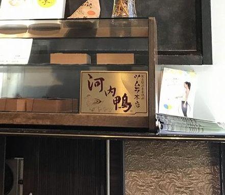 和食 縁 蕎麦切り (1)-2