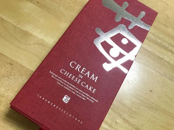 グラマシーニューヨーク クリームインチーズケーキ(CREAM IN CHEESE CAKE) 苺 (3)