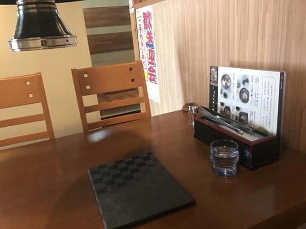 本格炭火焼肉 舞牛 ~MAIGYU~ (10)