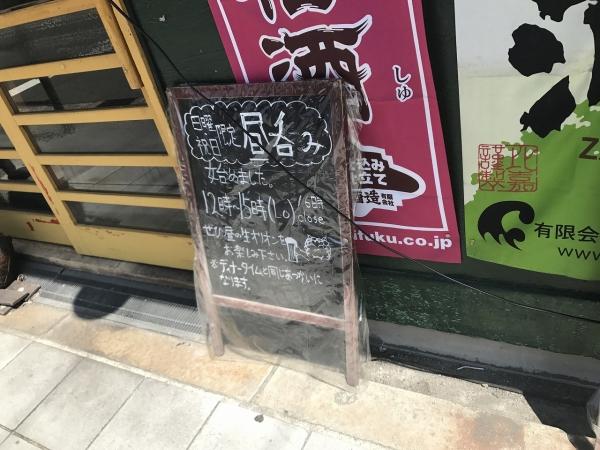琉球アジアンバール cyumicyumi(チュミチュミ) (4)