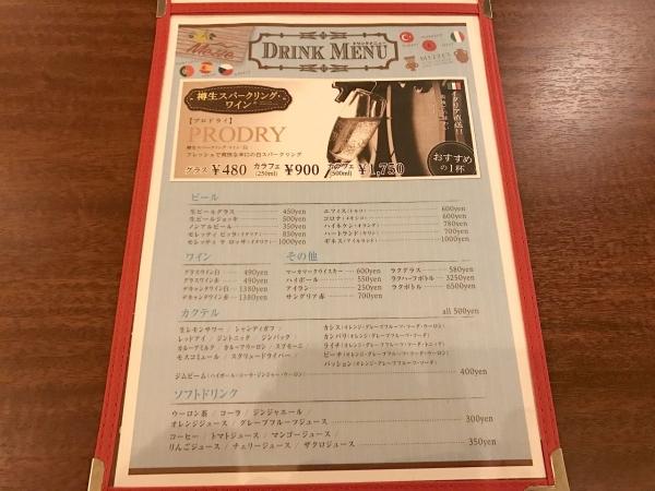 トルコ料理&地中海料理メッゼ(Mezze) (11)