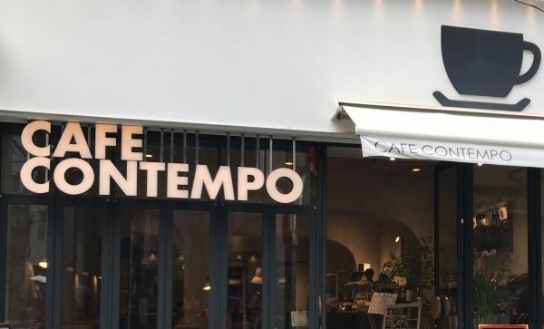 カフェ コンテンポ(CAFE CONTEMPO) (3)-2