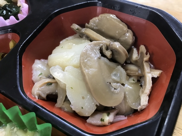 ワタミの宅食 (9)