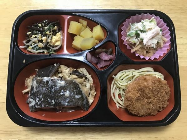 ワタミの宅食 (11)