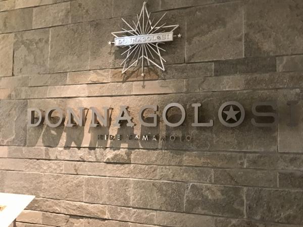 ドンナゴロージ DONNAGOLOSI (2)
