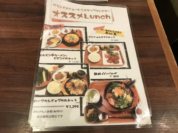 韓のおしり ヨドバシ梅田店 (6)