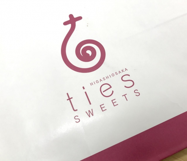 ルジャンドル ties‐sweetu 長田店 (18)