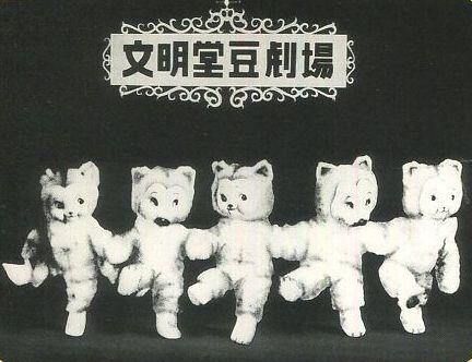 文明堂 バームクーヘン (7)-2